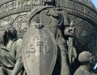 2. Древняя Русь и ее продолжение