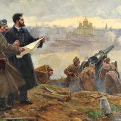 14. Великая война асабий и рождение Красной империи