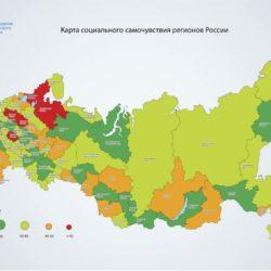Еще о новом регионализме