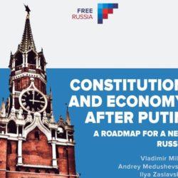 План либеральной оппозиции: дорожная карта или путь в тупик?