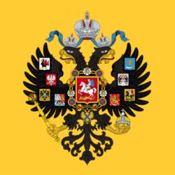 КПСС и Российский Императорский Дом
