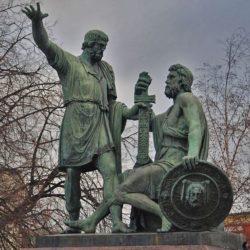 """6. """"Смута""""—несостоявшаяся национальная революция"""