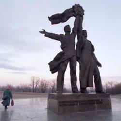 Распря за Русь: Историософские основы российско-украинского антагонизма