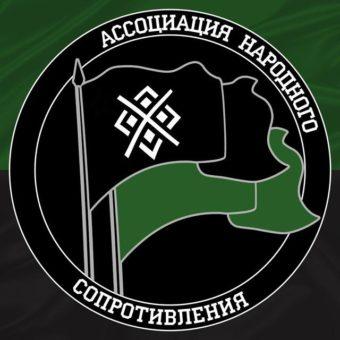 Мысли о незавершённой русской революции