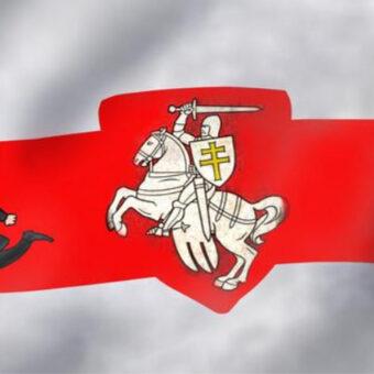 Беларуский выбор и русский радикализм