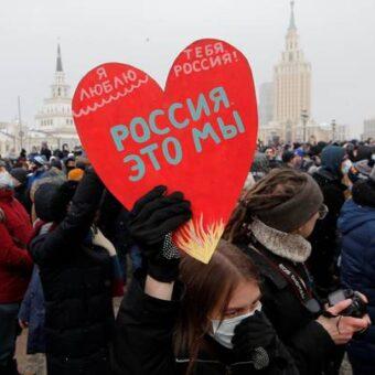Протесты 23 января в России (советы и промежуточные итоги)