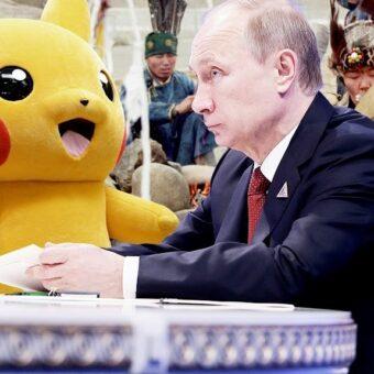 Президент Путин как демографический сказочник